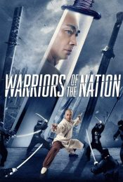 Warriors of the Nation (Huang Fei Hong: Nu hai xiong feng) (2018)