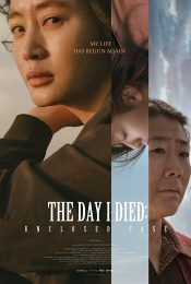 The Day I Died Unclosed Case (2020)