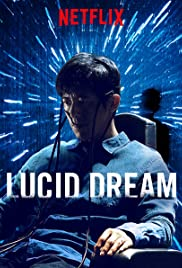 Lucid Dream (2017)